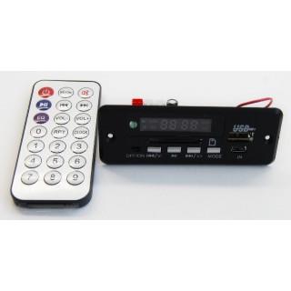 MP3-FM с пультом